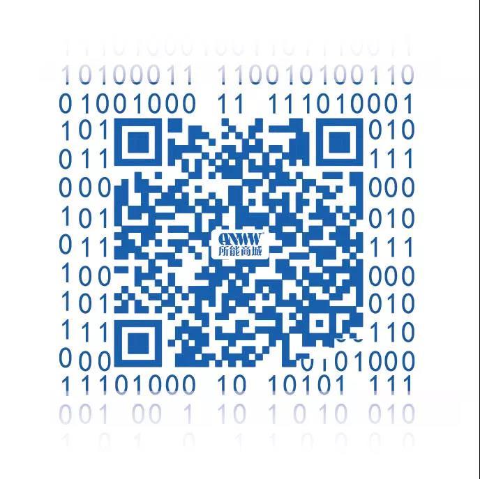 所能网络顺利通过ISO20000、ISO27001的二次复审