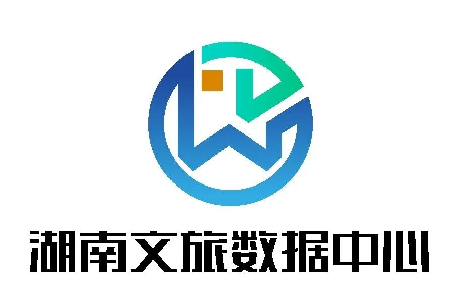 """资讯丨3分钟""""看""""懂湖南文化旅游大数据中心!"""