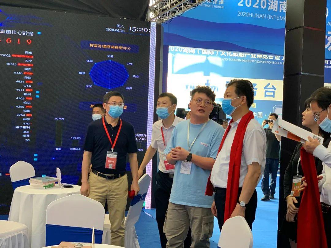 株洲市委书记毛腾飞一行今日来到湖南文旅大数据中心