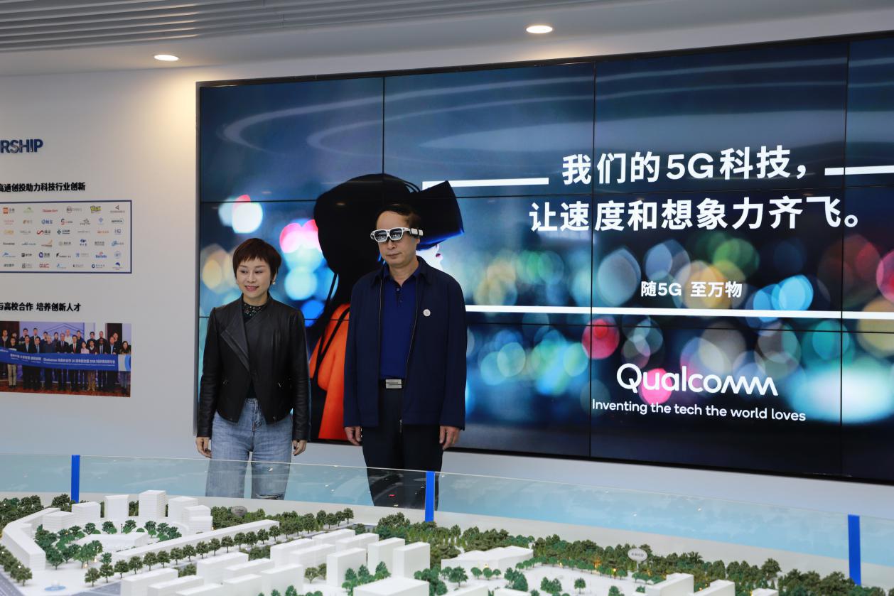 赣州市政协副主席蓝赟莅临红谷滩区·高通中国·影创联合创新中心调研
